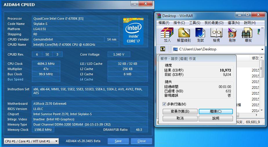 intel-core-i7-6700k_oc_winrar