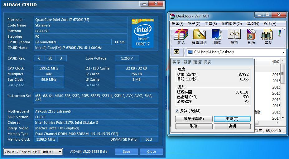 intel-core-i7-6700k_stock_winrar