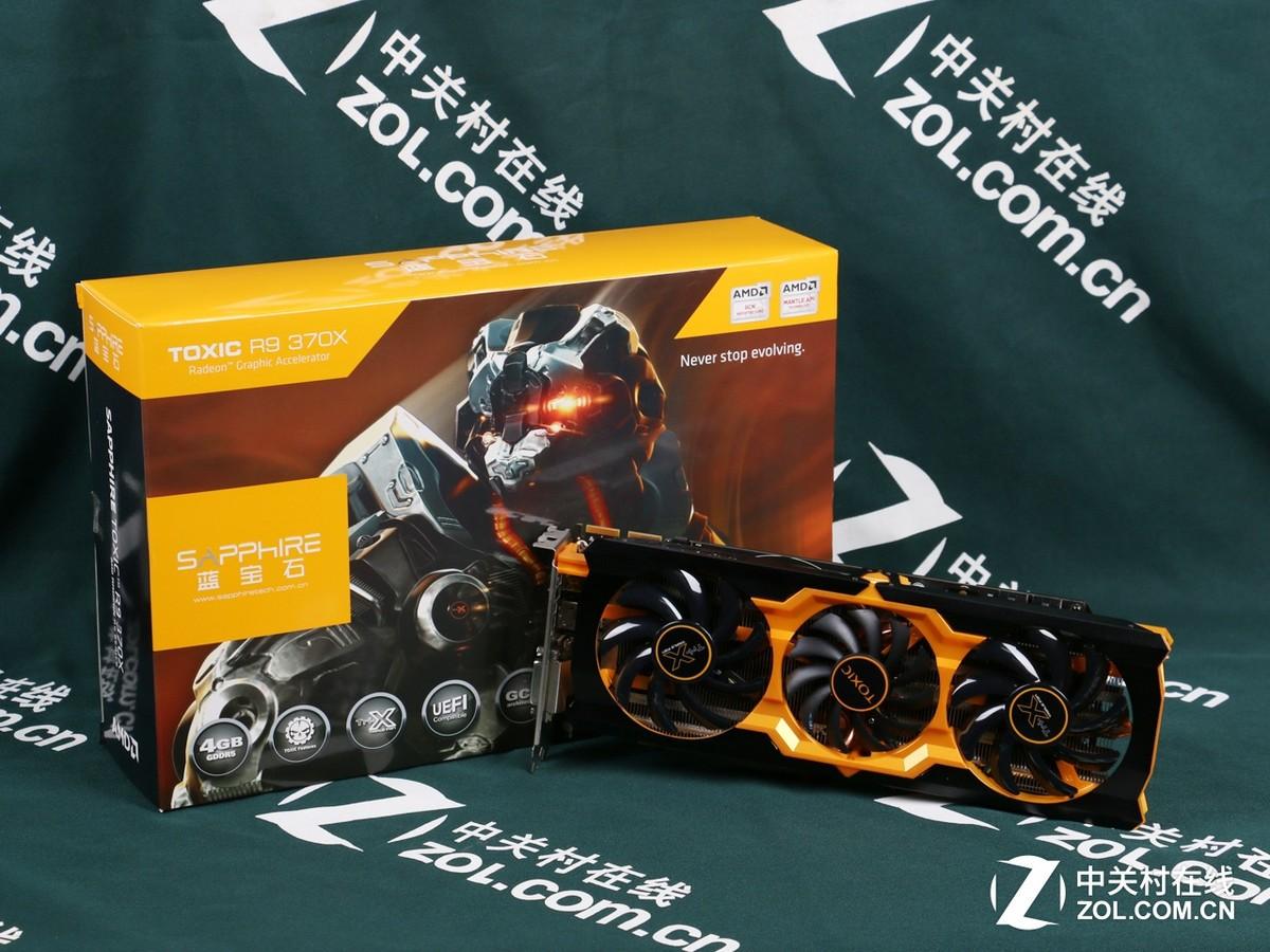 Sapphire Radeon R9 370X Toxic Gets Reviewed - Trinidad XT