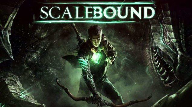 Scalebound (8)