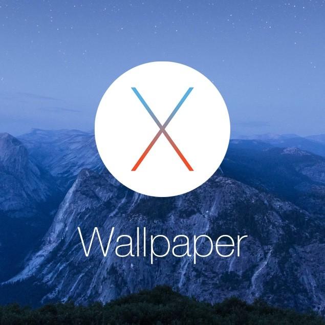 5k Os X Wallpaper: Download: OS X El Capitan Beta 6 Glacier Wallpaper For Any