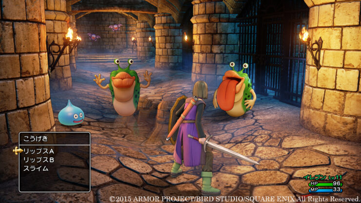 dragonquest_xi_ps4_4