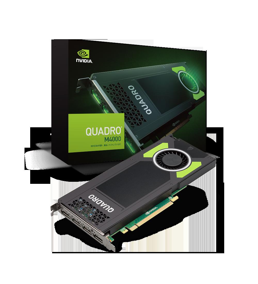 nvidia_quadro_m4000_box_card