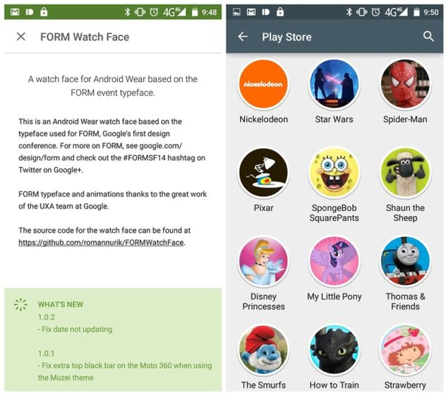play store 5.8.8