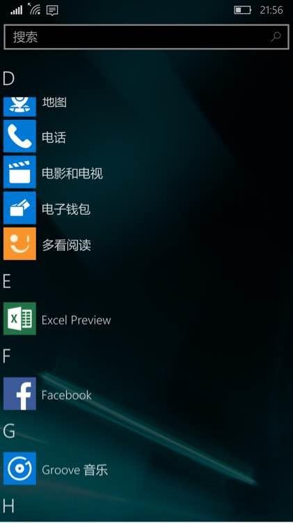 windows 10 mobile 10512