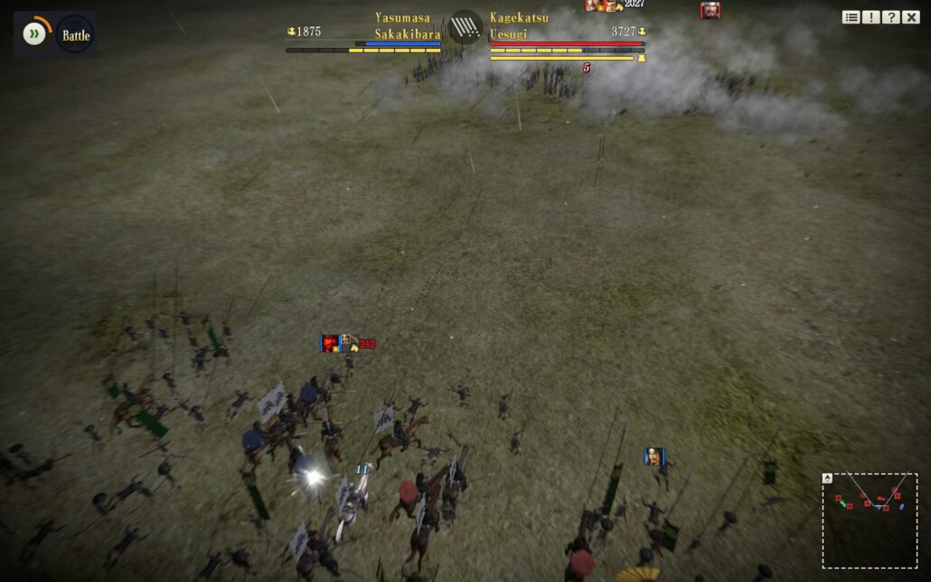 Nobunaga's Ambition 05 - A Losing Battle