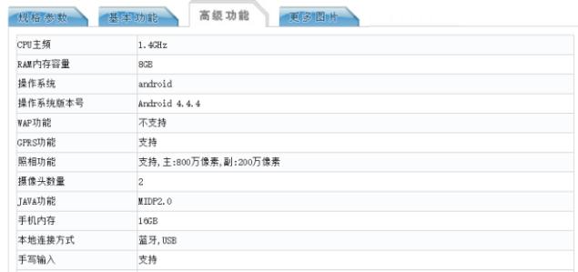 Xiaomi-clamshell-TENAA-listing