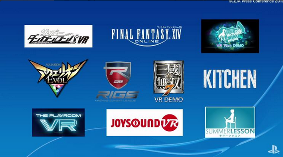 playstationvr_lineup