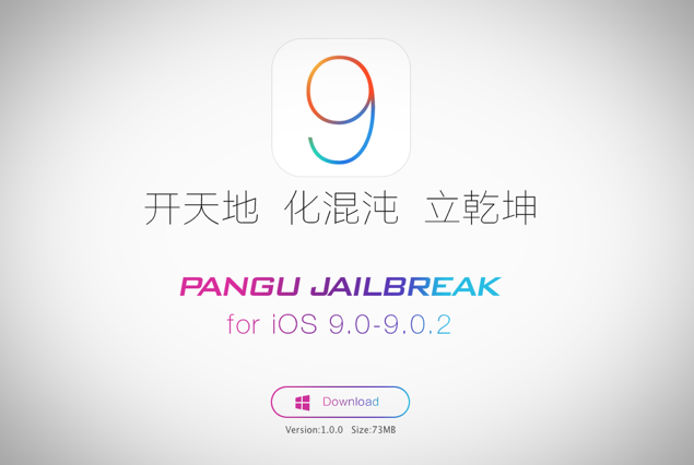 stuck at 45% pangu ios 9