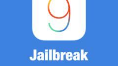 ios-9-jailbreak-tutorial