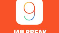 ios-9-jailbreak-2