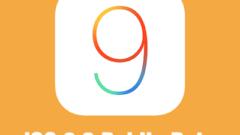 ios-92-public-beta