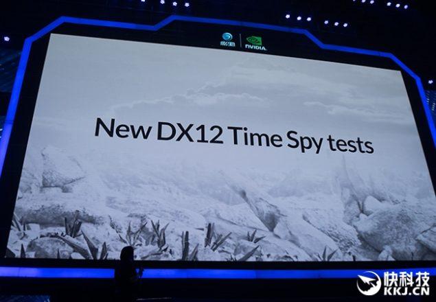 3DMark Time Spy DirectX 12 Benchmark_3