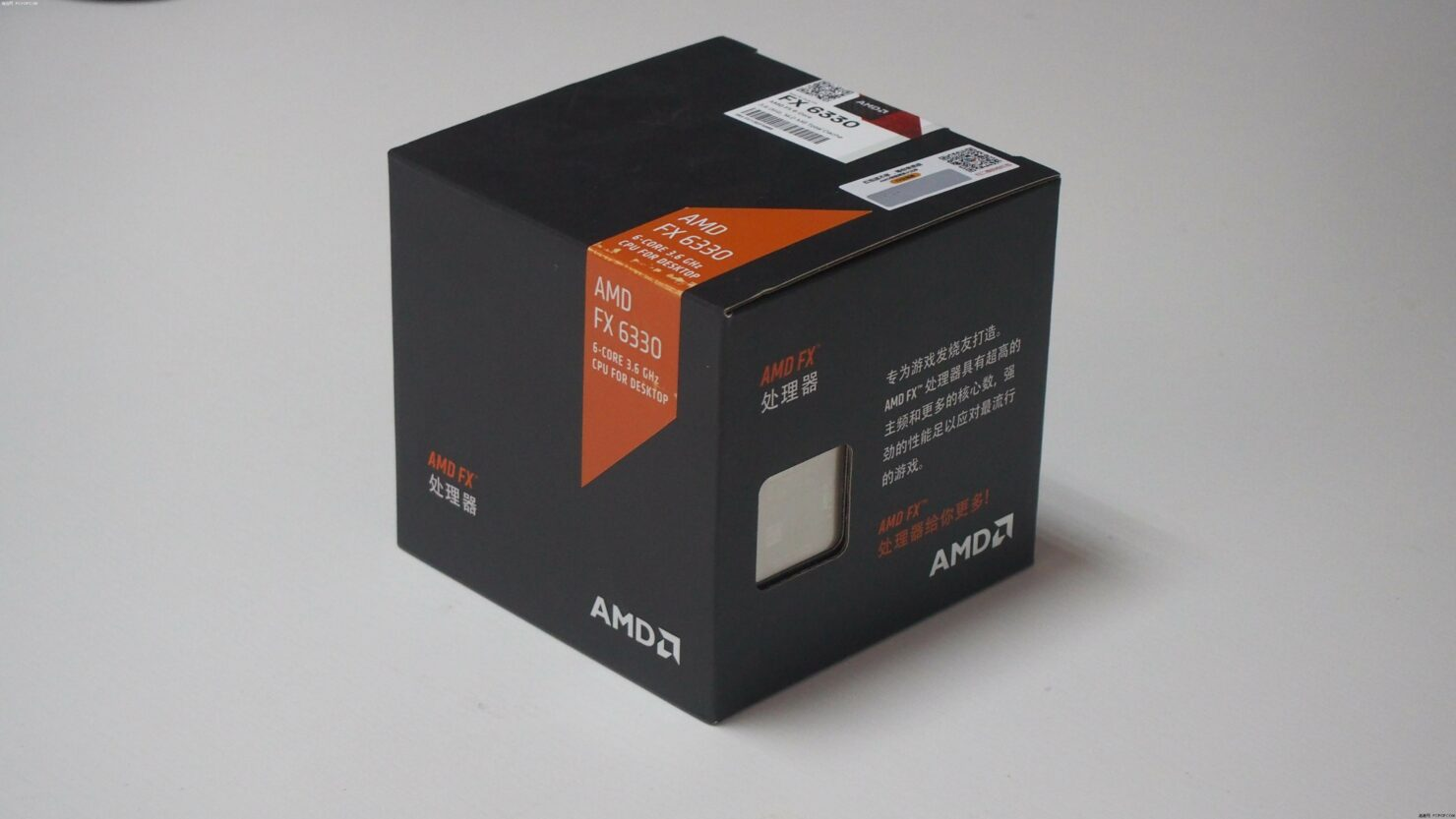 amd-fx-6330_2