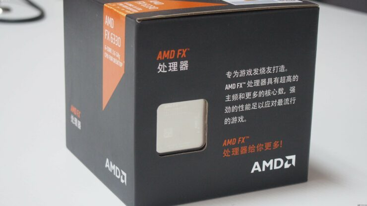 amd-fx-6330_3