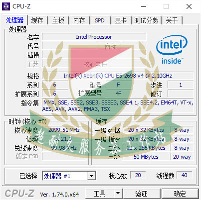 intel-broadwell-ep-xeon-e5-2698-v4_cpuz