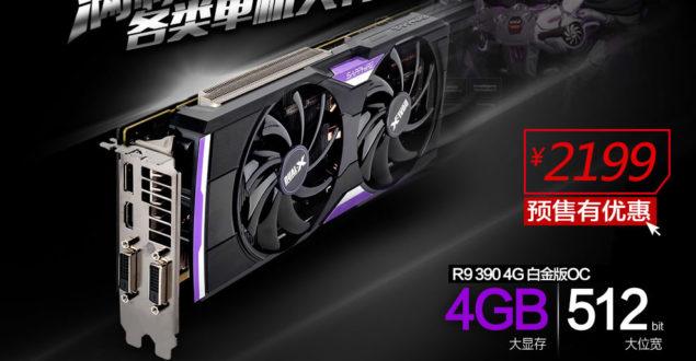 Sapphire Radeon R9 390 4 GB