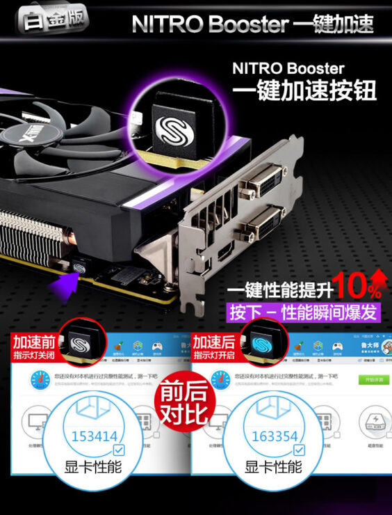 sapphire-radeon-r9-390-4-gb-nitro-boost_2-2