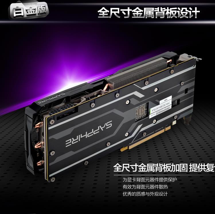 UPDATE]AMD AIBs Prepare Cost Effective Radeon R9 390 Models
