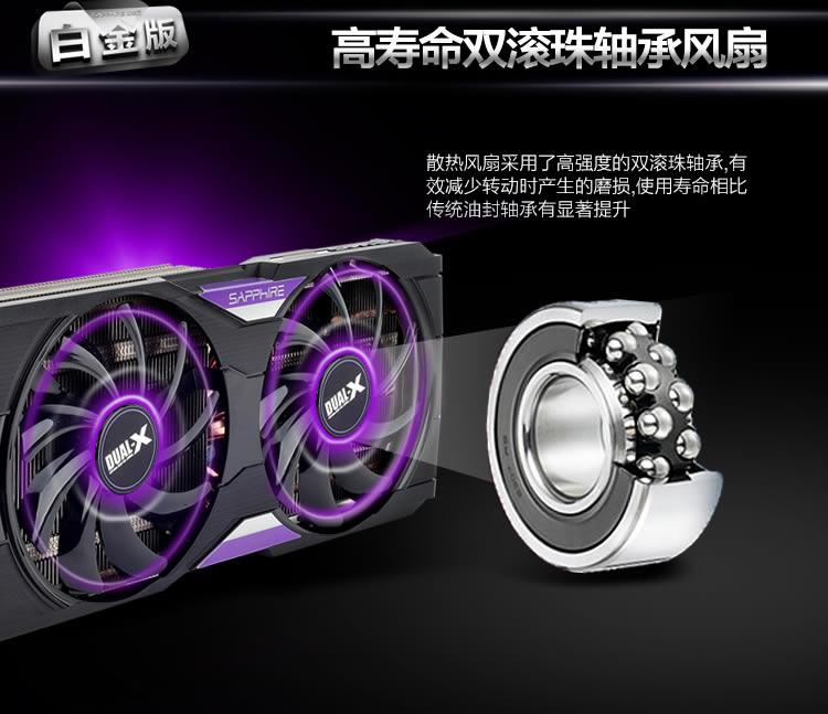 sapphire-radeon-r9-390-4-gb-nitro-boost_6-2