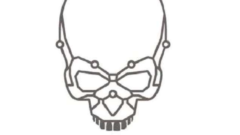 intel-skull-canyon-logo
