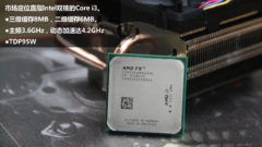 amd-fx-6330-black-edition-processor