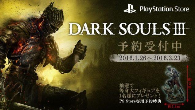 Dark Souls III life size figure