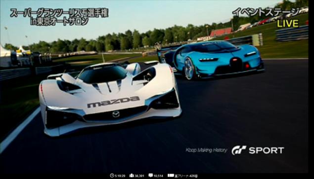 GT Sport low quality