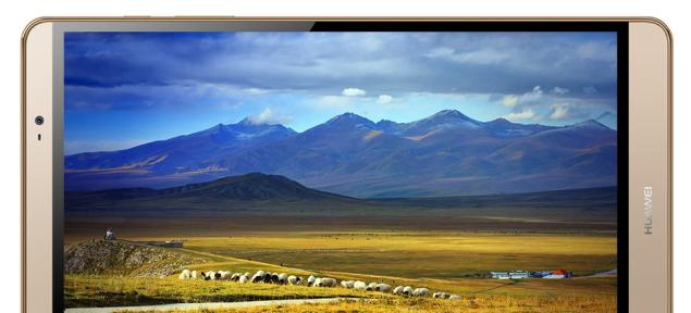 Huawei-laptop-635x288