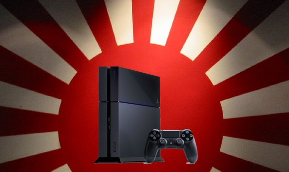 PS4 sun