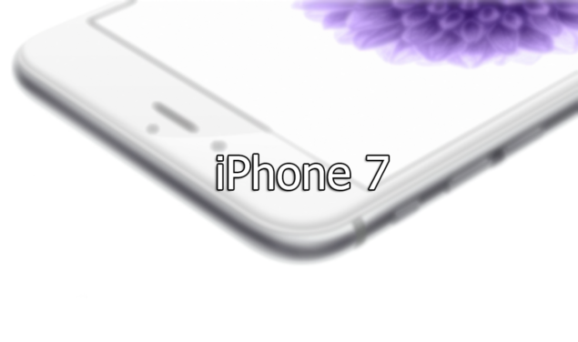 iPhone 7 massive storage and larger battery