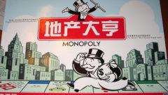 monopoly-china