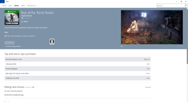tomb_raider_windows_store_free