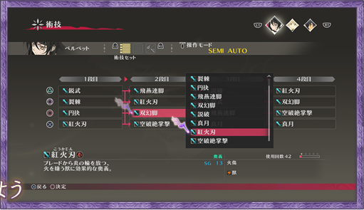 berseria-battle-new-5