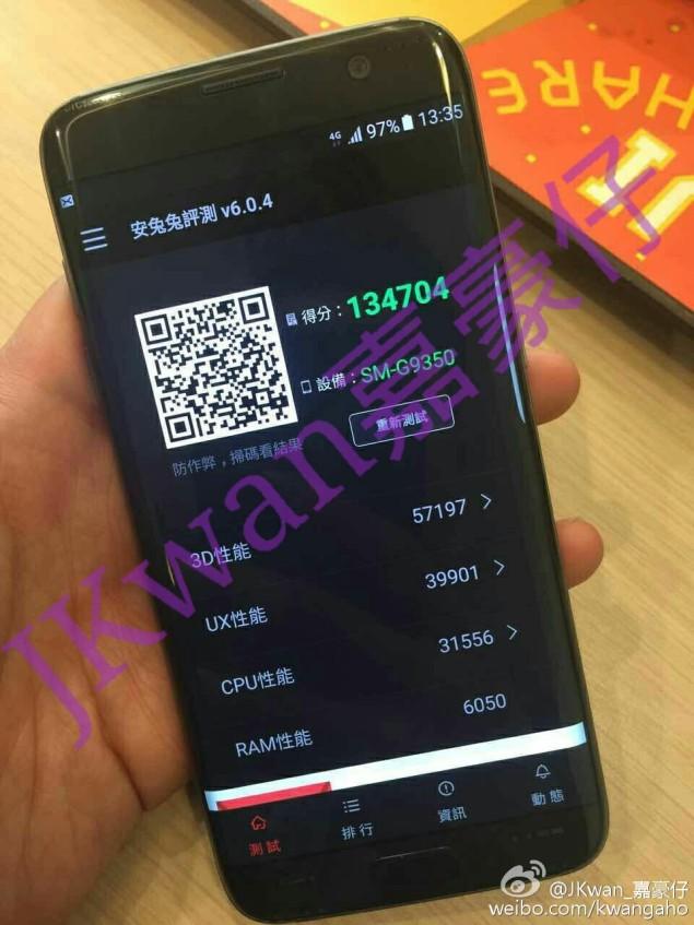 Samsung-Galaxy-S7-Edge-Noir