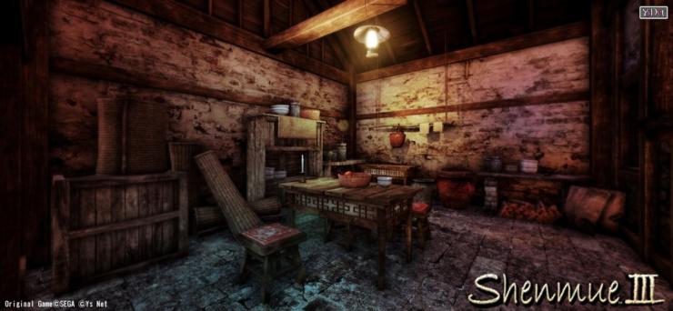 shenmue_3_workshop