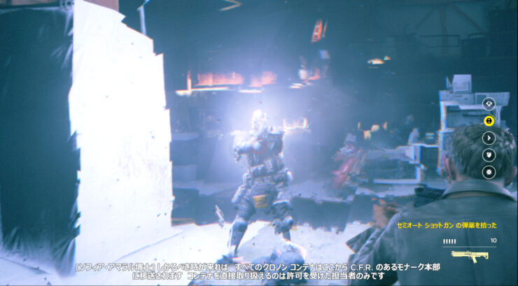 Quantum Break Gets New Act 2 Gameplay Video, New Screens
