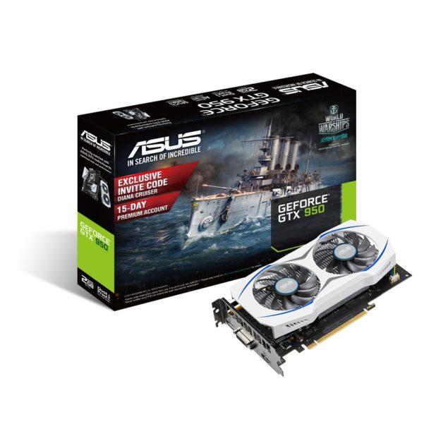 ASUS GeForce GTX 950_75W_4