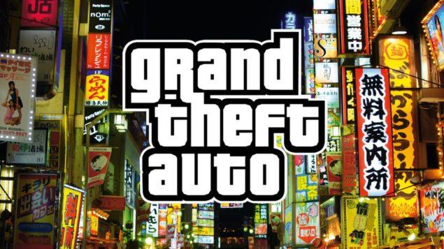Grand Theft Auto GTA Tokyo