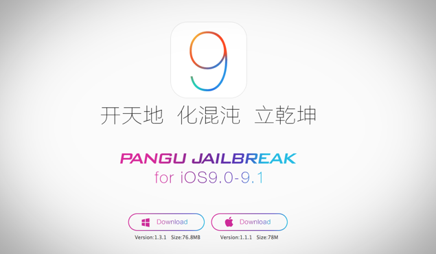Pangu 9 Jailbreak ios 9.1 update