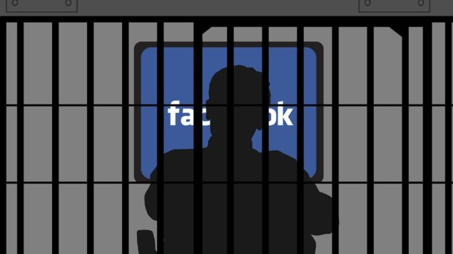 facebook arrested