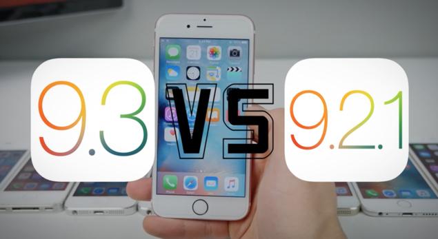 iOS 9.3 vs ios 9.2.1
