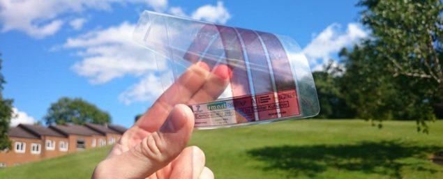 nano material graphene