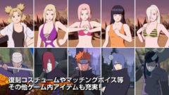 Naruto Shippuden Ultimate Ninja Storm 4 New DLC To Launch