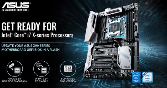 ASUS Broadwell-E X99 BIOS