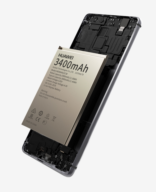 Huawei P9 Plus (3)