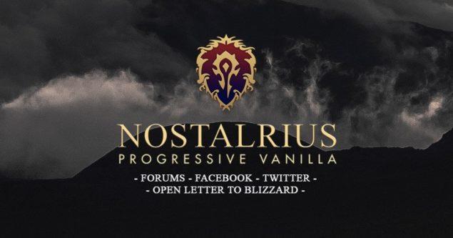 Nostalrius