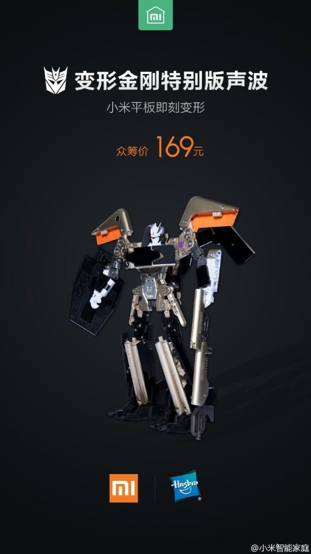 xiaomi-mi-pad-transformer-toy
