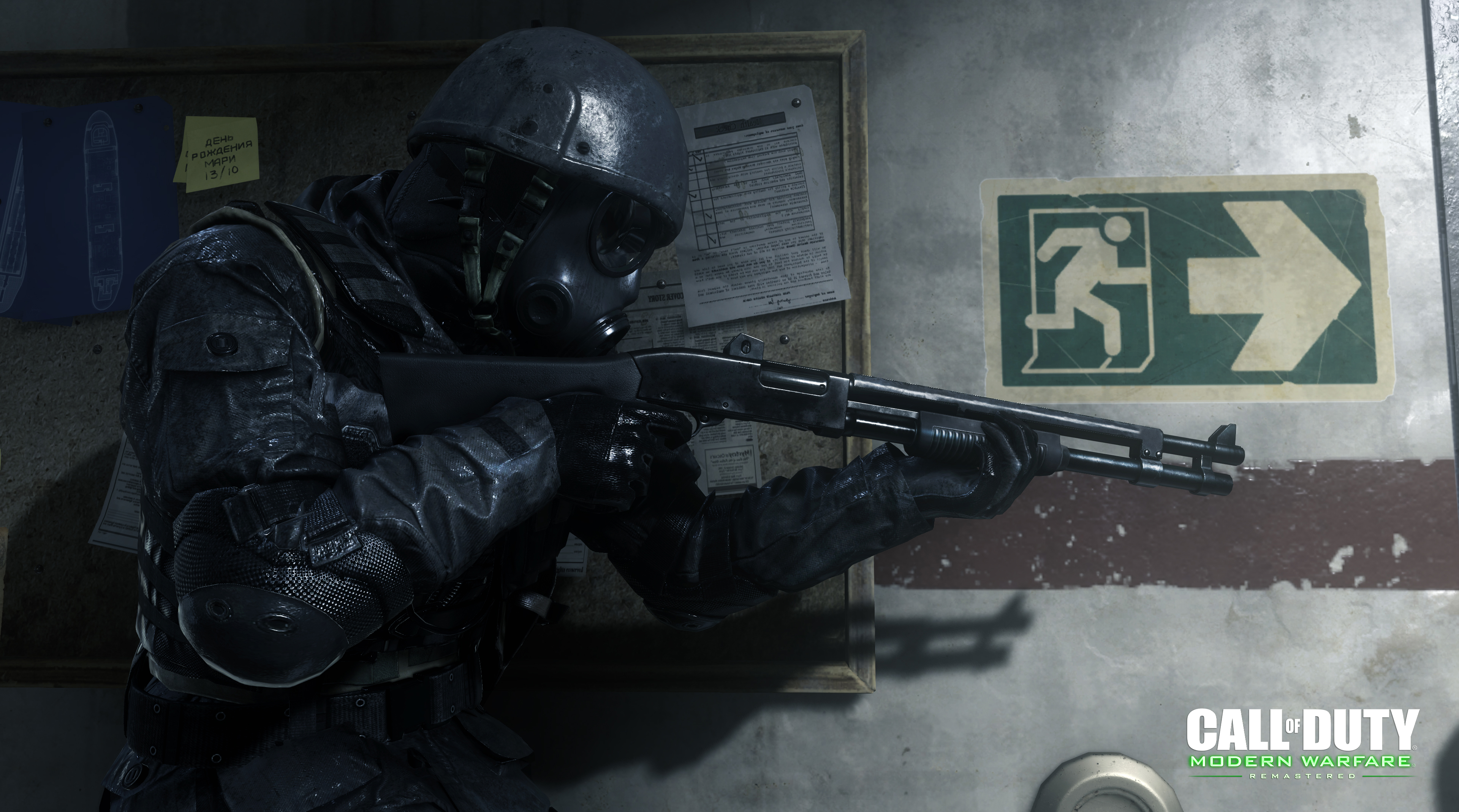 Modern Warfare Remastered To Have Incredible Leap in
