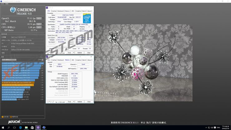 intel-core-i7-6950x_benchmark_cinebench-r11-5